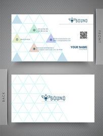白色三角几何图形名片设计