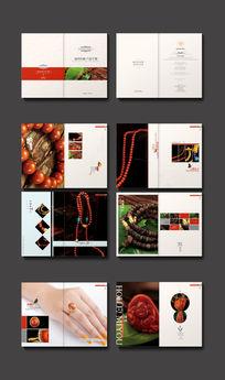 宝石翡翠产品宣传画册