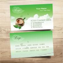 茶艺茶叶名片设计