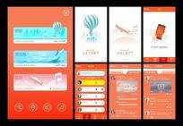 车内社交软件APP界面与UI设计 CDR
