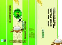 大米25公斤面粉绿色包装