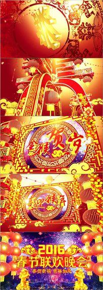 大气开场2016猴年春节晚会片头视频