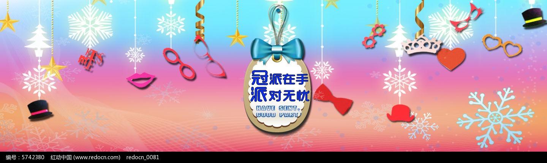 冬季圣诞漂亮独特可爱粉蓝banner