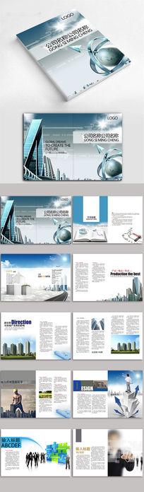 高档科技企业宣传模板