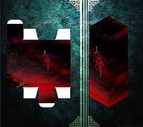 红黑贵气烟酒包装盒