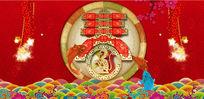 猴年春节背景视频素材