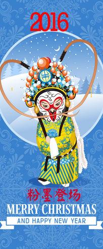 猴年蓝色雪花中国风背景板