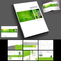环保招商画册设计