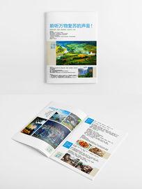 简约时尚大气旅游画册版式设计