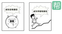 卡通动漫插画图片素材设计 PSD