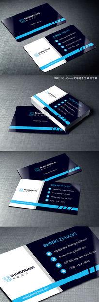 蓝色商务个人名片设计