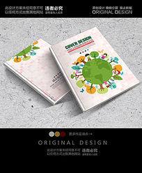 绿色城市环境保护宣传册封面