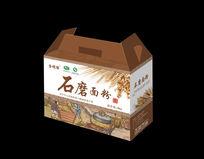 面粉包装盒设计