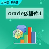 oracle数据库封面设计制作