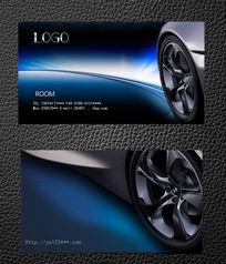 汽车销售名片设计模板