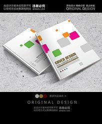 时尚方块产品手册封面
