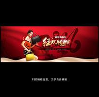 天猫淘宝女包春节促销海报PSD模板下载
