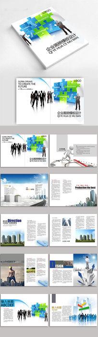 新款高档企业画册通用模板