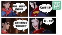 幽灵公主卡通动漫插画图片素材 PSD