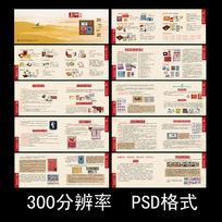中国邮政集邮高档画册