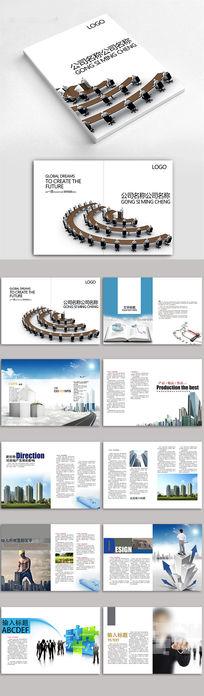 最新款高档企业宣传画册模板
