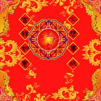 春节吉祥红色喜庆猴年大吉素材