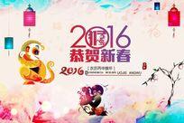 2016猴年恭贺新春展板背景