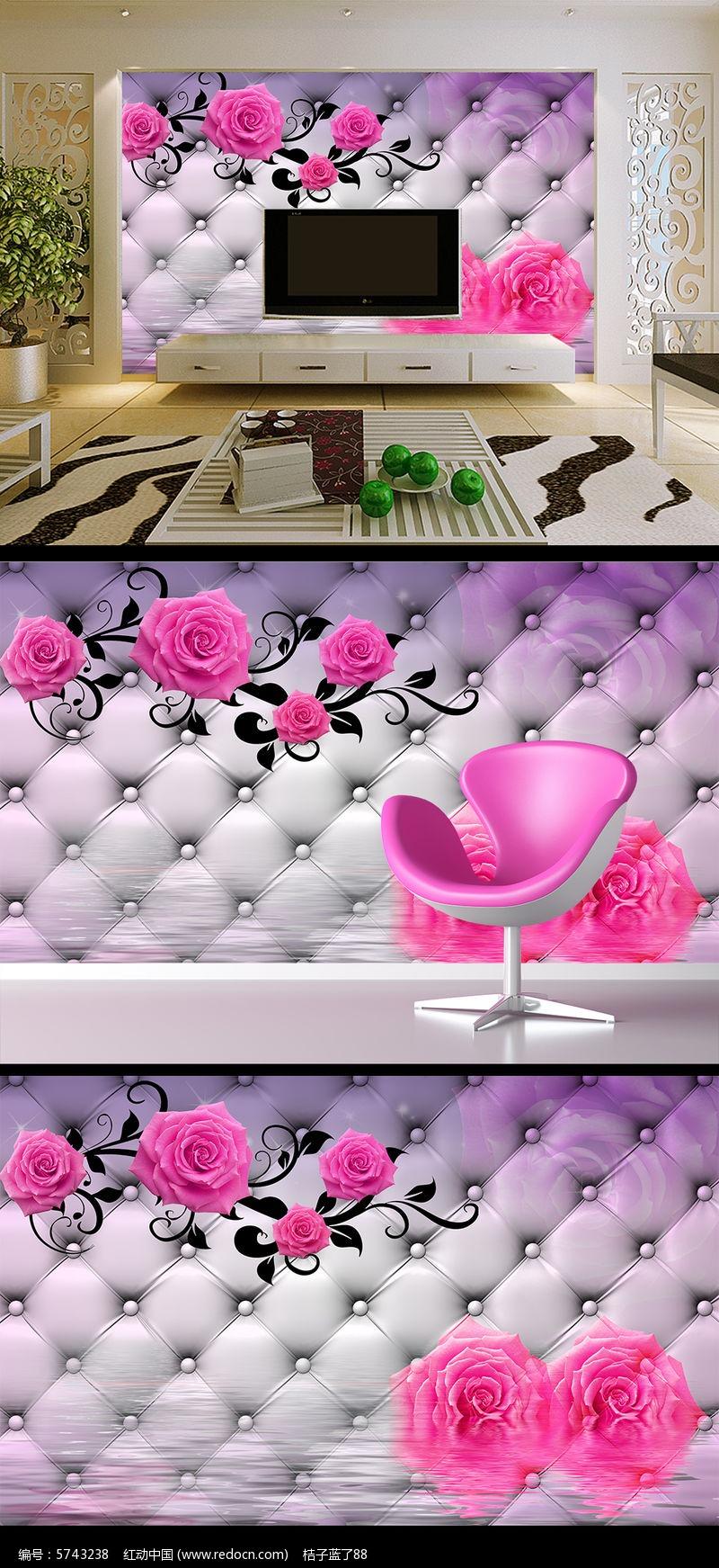3d软包玫瑰水倒影背景墙