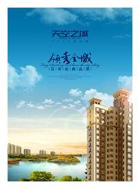 大盘高层湖景洋房中心湖阳光蓝天白云房地产广告