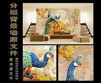 富贵孔雀背景墙