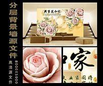 富贵玫瑰背景墙