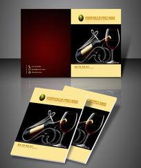 高档红酒行业画册封面