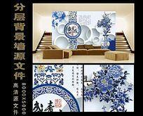 古典青花背景墙