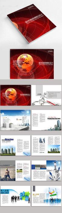 红色大气公司画册模板设计