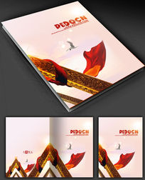 红丝绸企业使命文化封面设计