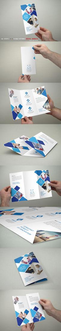 蓝色简洁大气企业折页