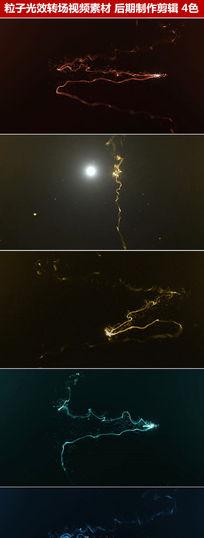 粒子光线光效雷电logo展示背景视频素材