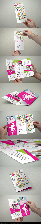 时尚女性内衣三折页图片