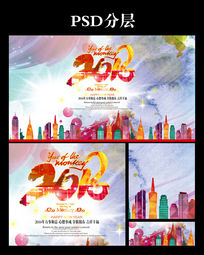 水彩创意2016新年猴年春节中国风海报