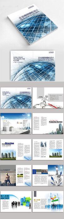 公司画册模板设计