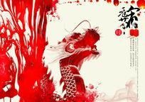 元宵节红色水墨喜庆海报
