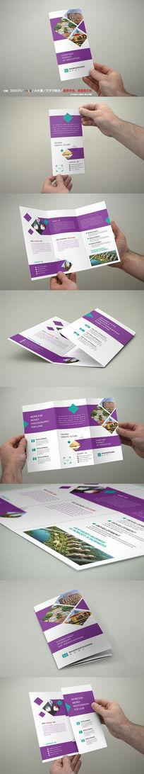紫色高端商业地产三折页设计