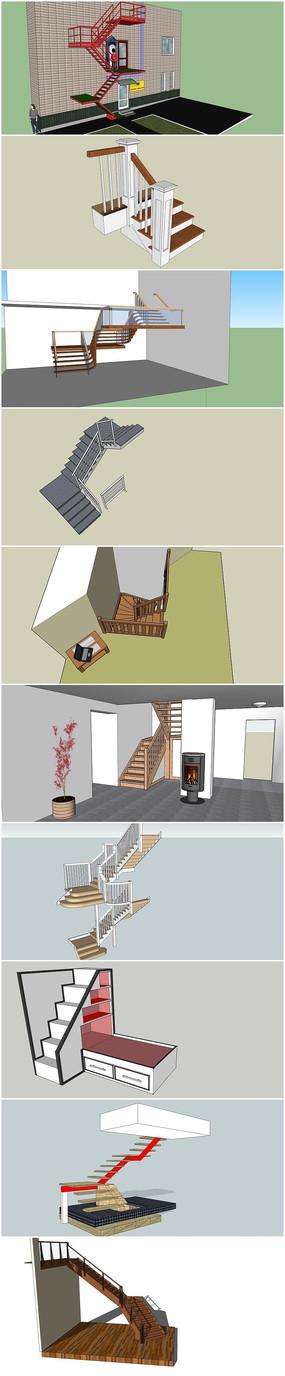 10套精品豪华楼梯建筑su模型