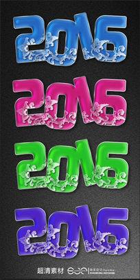 2016节日水晶字体设计
