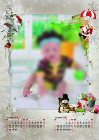 2016年男孩挂历模板11-12月
