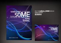 炫彩科技风紫蓝色弧线封面