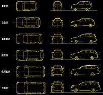 大中小分类车型cad图块家用SUV dwg