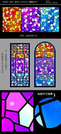 教堂色彩窗户纸