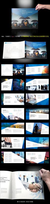 蓝色大气企业文化画册整套
