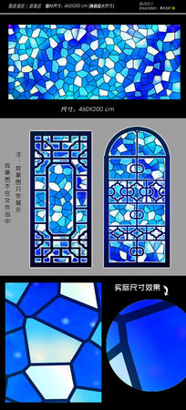 蓝色方格玻璃纸
